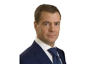 Написать письмо Дмитрию Медведеву